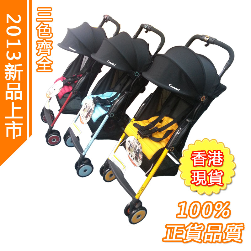 Aliexpress.com : Buy Three color f2 combi new arrival stroller ...