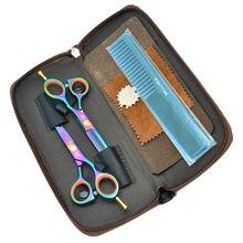 5.5 Pulgadas MeiSha Peluquería Tijeras Del Pelo de JP440C 62HRC Tijeras De Corte tijeras de Entresacar Tijeras Kit para Salon Barberos HA0013