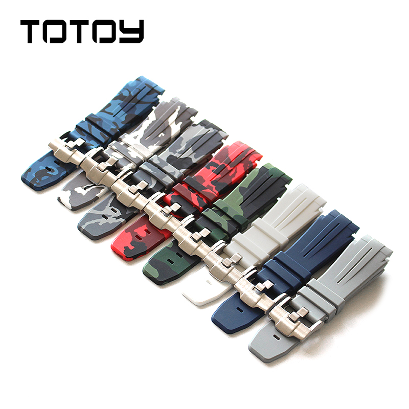 TOTOY For Ghost Watch Strap, 21MM Camouflage Natural Rubber Men's Watchbands, Fast Shipping
