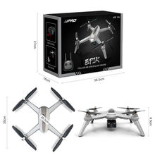 Drone 5G GPS WIFI FPV Quadcopter with HD Camera 1080P RC Drone RTF Brushless Motor Follow Me Altitude Hold hubsan h501s 5 8g fpv brushless with 1080p hd camera gps drone altitude hold automatic return headless rtf mode rc quadcopter