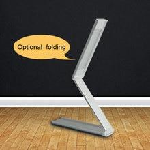 Modern Desk Lamp LED Office Work Lamp Bedside Study Reading Lighting Foldable Table Lamp  Chargeable Desk Lamp Portable Folding