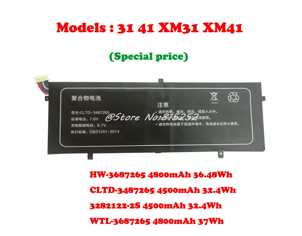 Battery For ONDA For XiaoMa 31 41 XM31 XM41 3587265P 4900MAH 37.24WH 3282122-2S WTL-3687265 3585269P 4800mAh 36.48Wh