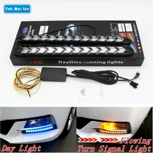 Tak Wai Lee 2Pcs LED DRL Daytime Running Light Car Styling Dynamic Streamer Flow Amber Turn Signal Warning Steering Fog Day Lamp цена