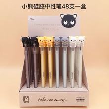 48pcs/pack Cute Cartoon Bear Silicone Gel Pen Korea Creative Sign Students Prize Party Promotion Gift