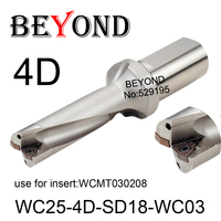 BEYOND WC 18mm 18.5mm WC25-4D-SD18-WC03 WC25-4D-SD18.5-WC03 U Drilling Carbide Inserts WCMT030208 Drill Bit Indexable CNC Tools