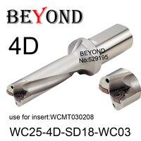 Beyond wc 18mm 18.5mm WC25-4D-SD18-WC03 WC25-4D-SD18.5-WC03 u 드릴링 카바이드 인서트 wcmt030208 드릴 비트 인덱서 블 cnc 공구