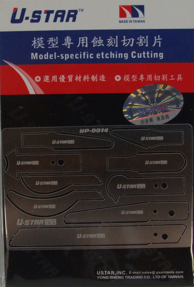 U-STAR UA-0014 #UP-0014 Photo-Etch Saw Set Cutting & Carving Tools