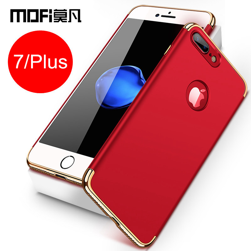 case for iPhone7 hard back cover anti knock protective joint cases accessories MOFi for iPhone7 case iPhone 7 plus cover