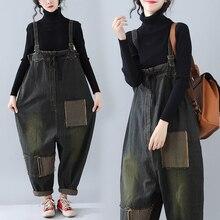 Vintage Flower Patchwork Jean Jumpsuit Casual Loose Harem Overalls For Women Sleeveless Denim Rompers