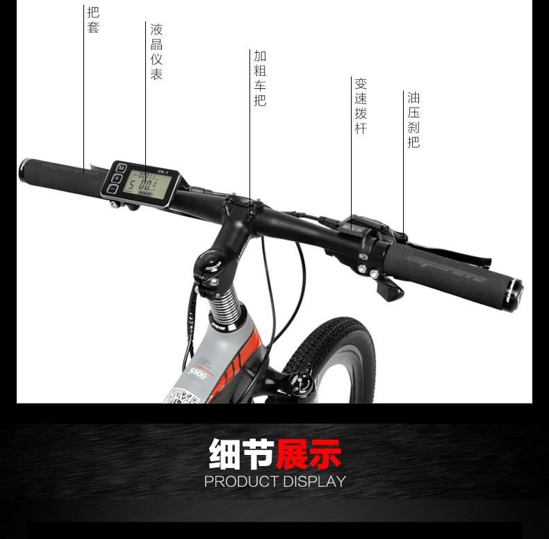HTB1d9eXXdjvK1RjSspiq6AEqXXaI - S600 2018 New 26'' Ebike Carbon Fiber Body 240W 36V Lithium Battery Pedal Help Electrical Bicycle Light-weight Mountain Bike