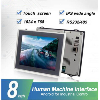 GCAN-HMI-A8 touch display screen HMI support RS232, 485, Ethernet, 1024x768, 16.7 million color new in box