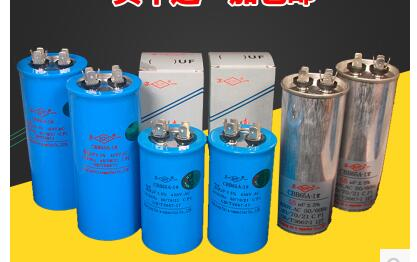 CBB65A explosion-proof air conditioning compressor start capacitor 25UF30UF35UF40UF50UF60UF70UF80 450V цены