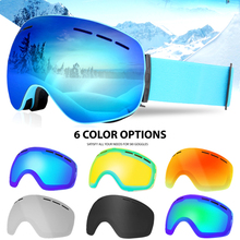 be0dac78ae6 Buy magnetic lens ski goggles and get free shipping on AliExpress.com