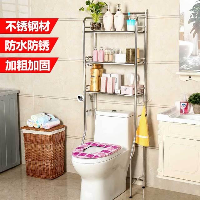 Edelstahl wc boden regal bad regal wc regal rack regal in Edelstahl ...