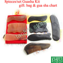 8pcs/set Traditional Acupuncture Massage tool Guasha kit 100% yellow ox horn & buffalo gift beauty bag gua sha chart