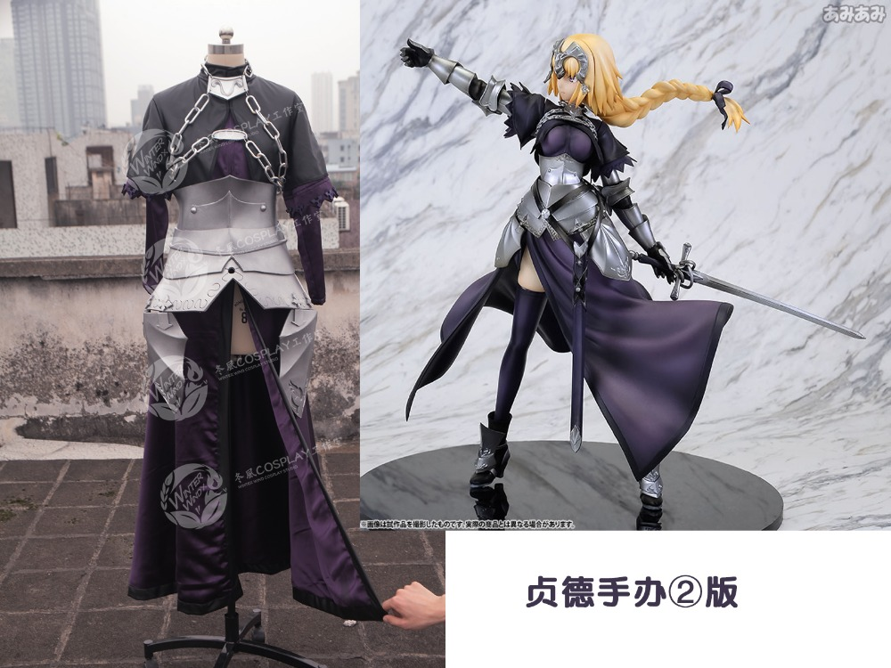 Fate Grand Order FGO Joan of Arc Ruler Custom Size Uniforms Cosplay Costume Free Shipping + Shoes