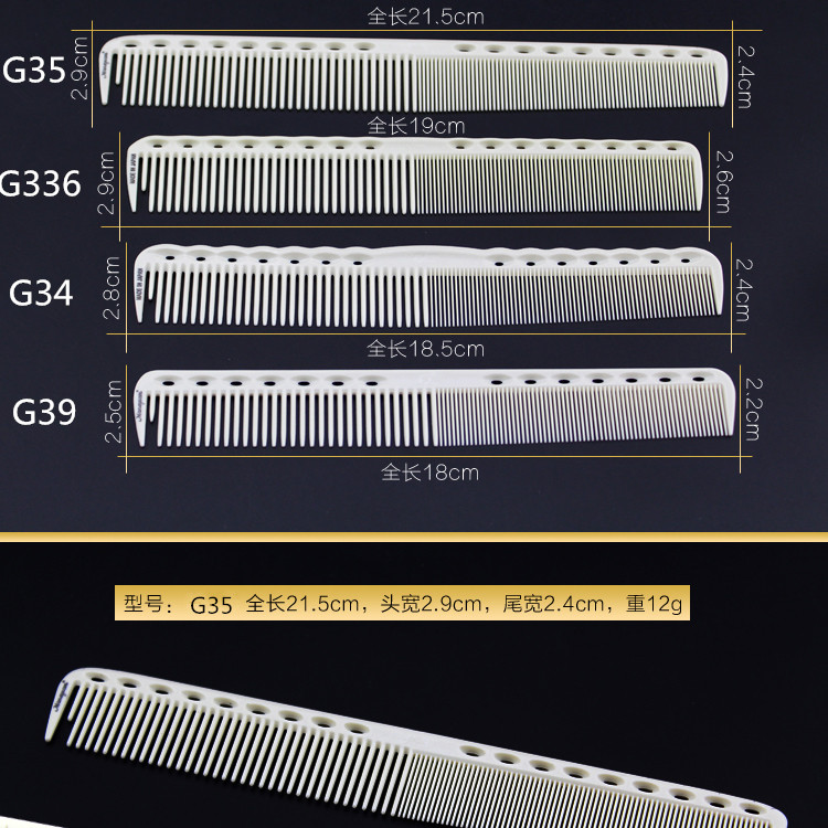 Professional Hairdressing Cut Comb Barber Unbreakable Hair Cutting Comb With Laser Measure Scale Hair Cut Comb scallop laser cut dress