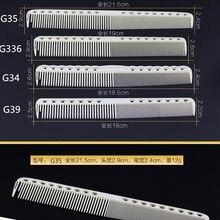Pente profissional de cabeleireiro, barbeiro para corte de cabelo inquebrável com laser, balança, pente de corte de cabelo, 1 peça