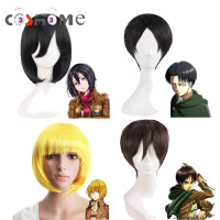 Coshome Attack On Titan Wigs Mikasa Levi Sasha Eren Cosplay Costume Wig Black Yellow And Brown
