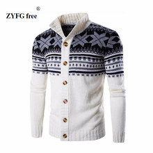 2017 New style autumn fashion brand casual sweater stand collar striped Slim knit men's sweater and national wind pullover men's