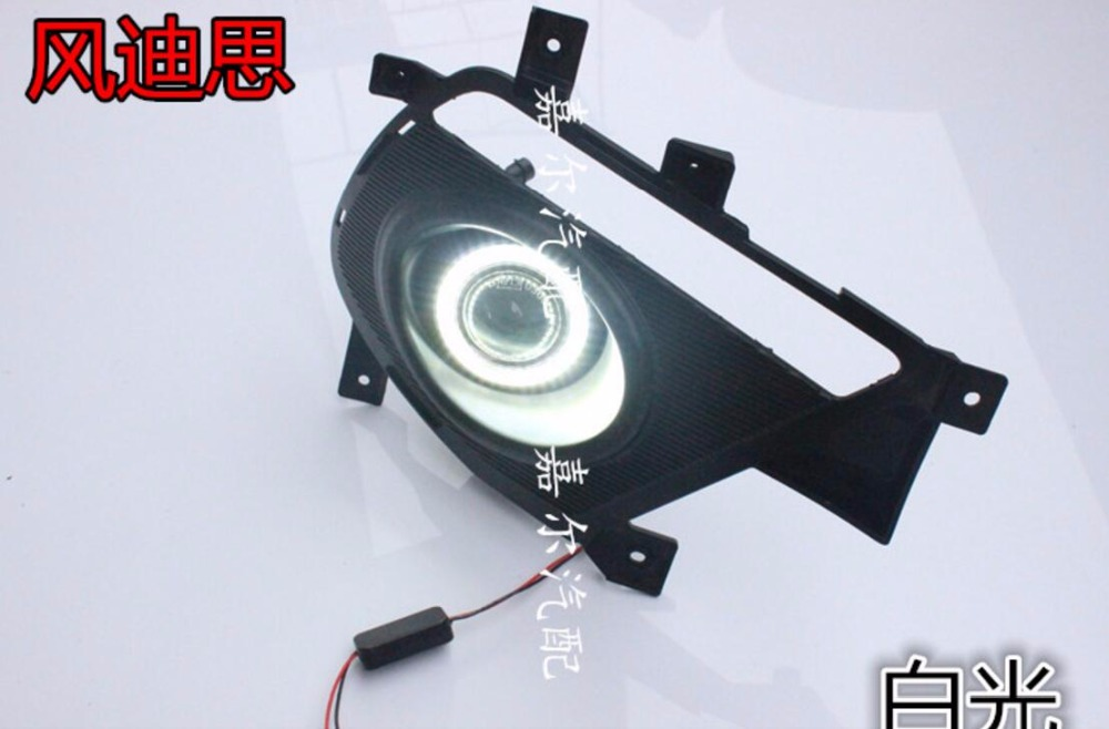 eOsuns Innovative LED COB angel eye + halogen Fog Light + Projector Lens for Mitsubishi FORTIS