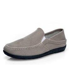 Мужская обувь, лидер продаж 2018, повседневная обувь высокого качества для взрослых, Мужская модная дышащая нескользящая Мягкая обувь, спортивная обувь для вождения