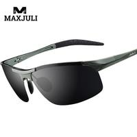 JULI Polarized Sports Designer Fashion Sunglasses For Men Women Driving Baseball Cycling Fishing Golf Al Mg