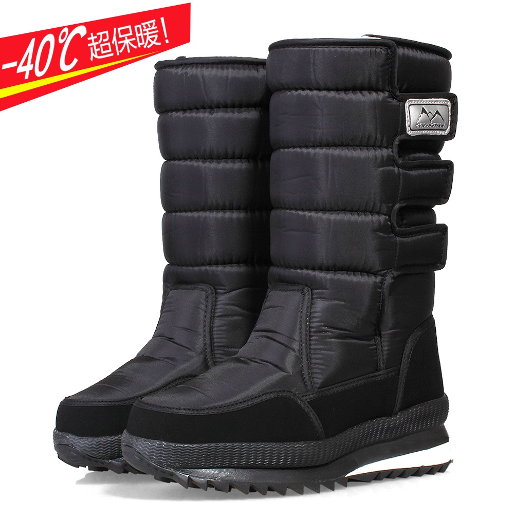 Snow boots for ice fishing keep your feet warm is very important in winter fishing