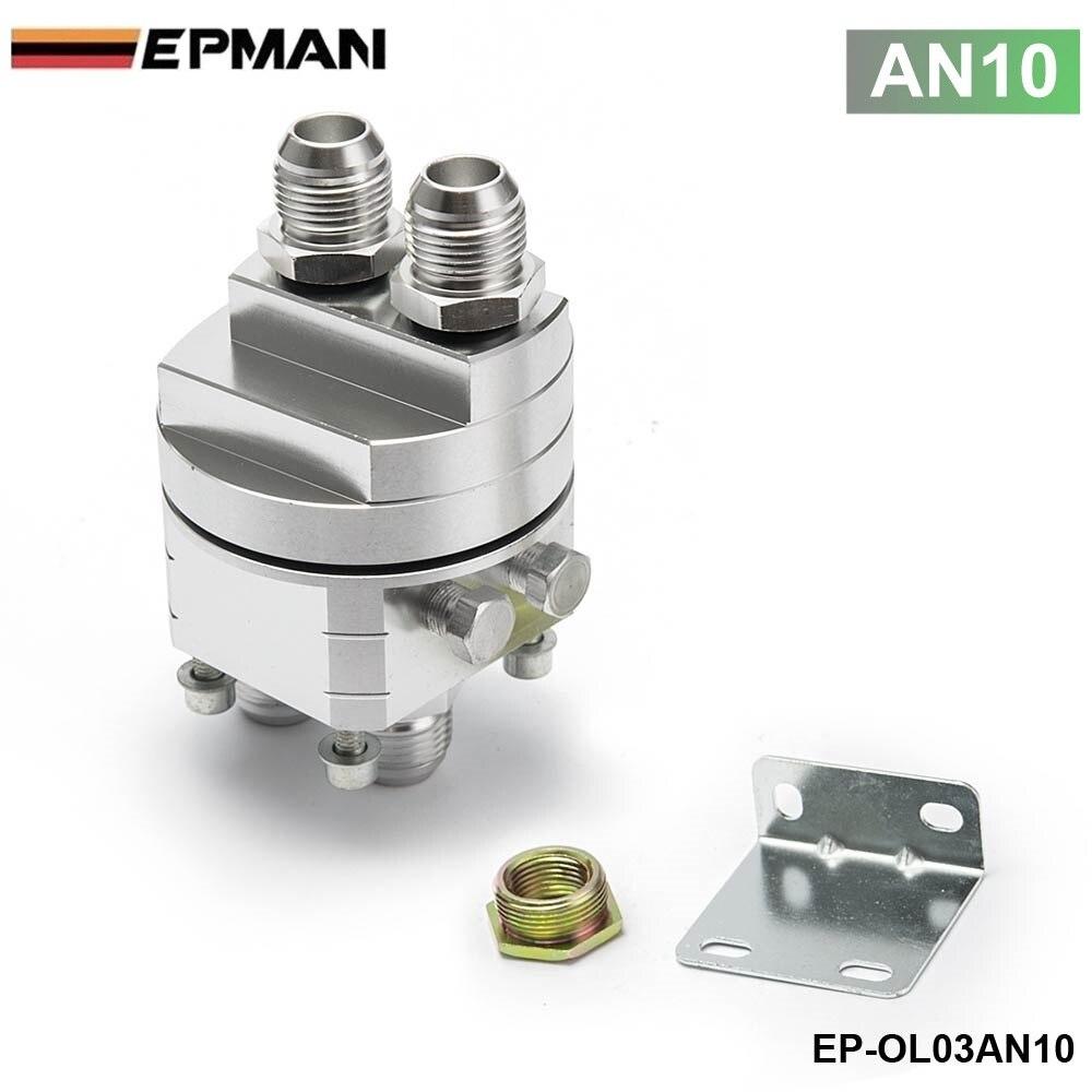 Universal filtro de óleo refrigerador sanduíche placa adaptador prata EP-OL03AN10