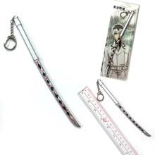 Tokyo Ghoul Sword Fashion Keychain
