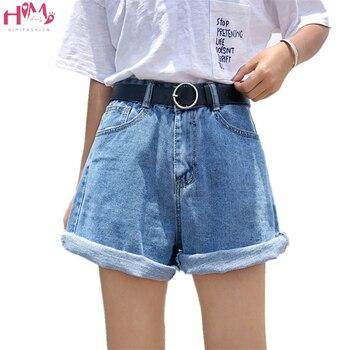 Style coréen taille haute Flare Jeans Shorts avec poche 2018 été nouvelle mode large jambe Denim Shorts Jeans décontractés Shorts pour femme