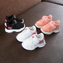 2019 jesień nowy modny Baby NET oddychające rekreacyjne sportowe buty do biegania dla dziewczyn białe buty dla chłopców dzieci buty 1-3 lat tanie tanio Dziecko First Walkers Zaczep pętli Gumowe Wiosna jesień Pasuje do rozmiaru Weź swój normalny rozmiar Unisex W Akexiya