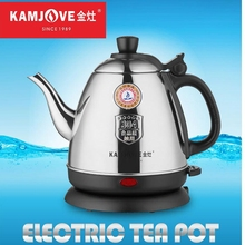 free shipping Kamjove e-400 teaports water bottle electric teapot electric kettle tea set