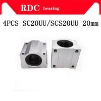 High quality 4 pcs SC20UU SCS20UU 20mm linear ball bearing slide unit 20mm linear bearing block for DIY CNC Router linear slide