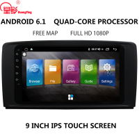 9 IPS Quad Core 2+32g Android Car multimedia player GPS Stereo Radio for Mercedes Benz R Class R280 R300 R320 R350 WIFI 4G LTE