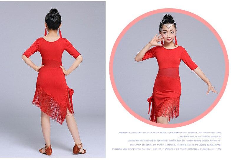 Kids For Dress Songyuexia 10