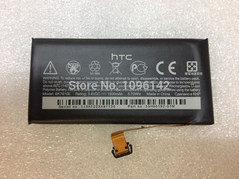 Mobile Phone Battery For HTC one V Primo T320E G24 one V BK76100 Battery Original 1500mAh Li-ion Bateria Replacement
