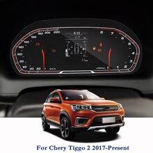 Для Chery Tiggo 2- gps Навигация экран стекло защитная пленка приборная панель Дисплей Защитная пленка внутренние аксессуары