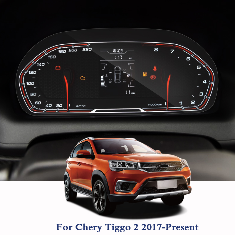 For Chery <font><b>Tiggo</b></font> <font><b>2</b></font> 2017-2019 GPS Navigation Screen Glass Protective Film Dashboard Display Protective Film Internal Accessories image