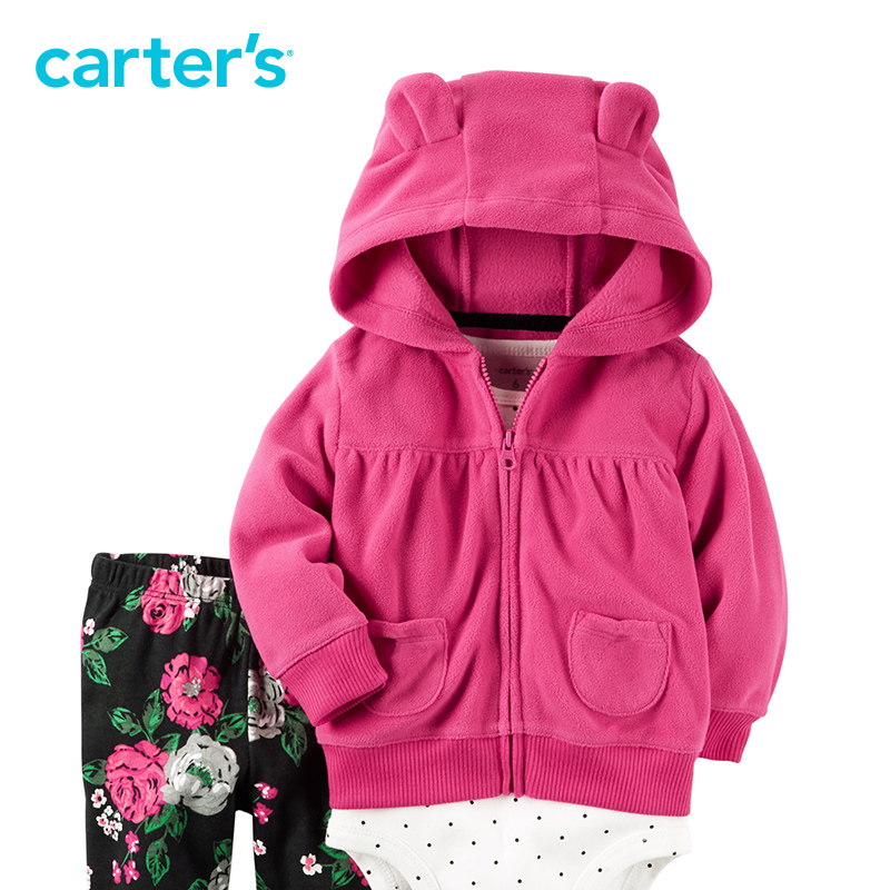 Carters-3-piece-baby-children-kids-Fleece-Cardigan-Set-121G770-sold-by-Carters-China-official-store-2