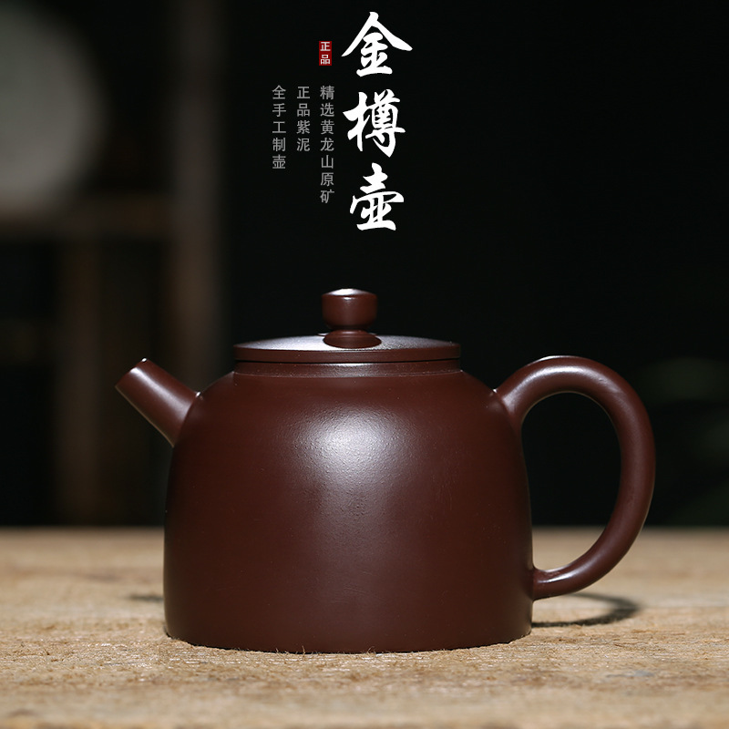 Sand Teapot Wholesale Yixing Raw Coal Mine Teaware Agent Old Purple Mud Gold Bottle Hand-made Delivery One by OneSand Teapot Wholesale Yixing Raw Coal Mine Teaware Agent Old Purple Mud Gold Bottle Hand-made Delivery One by One