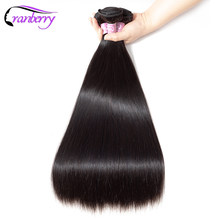 CRANBERRY Hair Malaysian Straight Hair Bundles 100% Human Hair Bundles Deal 100g/PC Can Buy 3/4 Bundles Non Remy Hair Extensions(China)