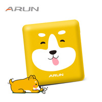 ARUN yellow Cute Power Bank 10000mAh For Xiaomi Redmi Mi Power Bank Portable Charger PoverBank For iPhone 7 Plus Huawei Phone