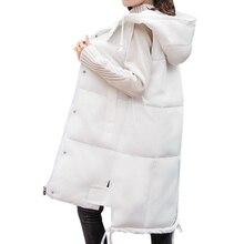 女性ノースリーブジャケットフード付きターウェアウォームロングベスト Feminino 秋冬春のベストの女性のチョッキ Colete