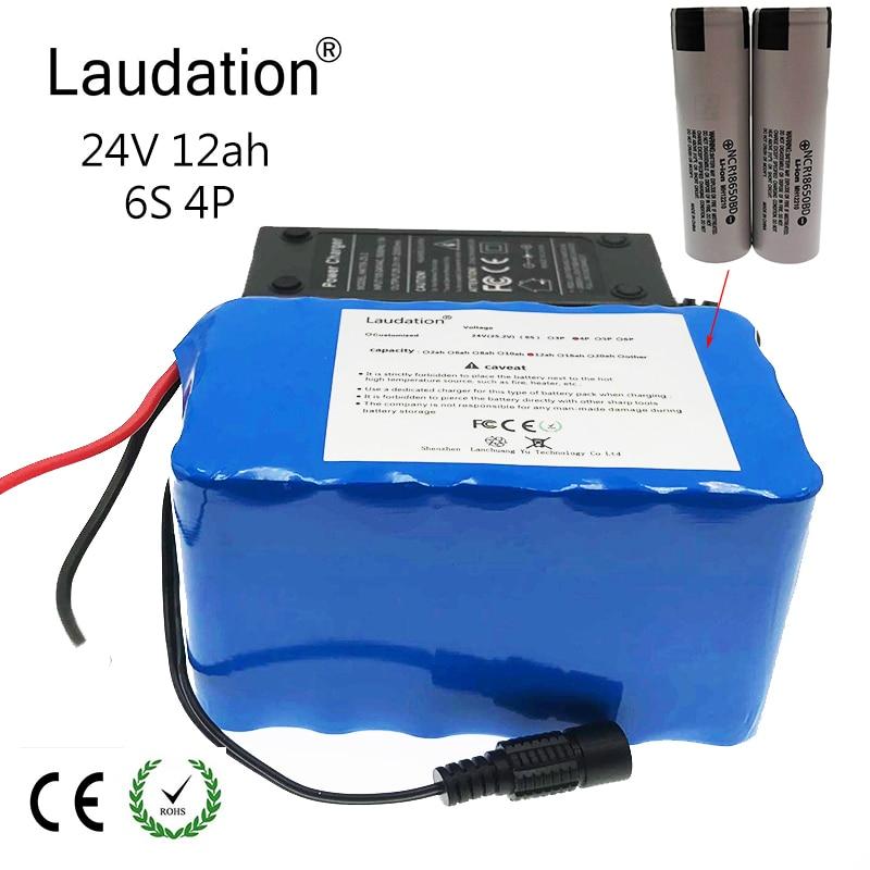 Laudation 24 V 12AH lithium batterie 25.2 V 12800 mah moteur fauteuil roulant lithium ion batterie 250 W vélo électrique + 2A chargeur