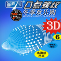 20pieces condom ribbed and studded safety sexual health products with convex thread series