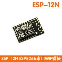 ESP8266 porta serial, WI-FI módulo de controle sem fio, ESP-12N