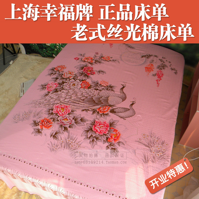 Bed Sheets 100 Cotton Mercerized Old Fashioned Print