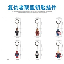 Figures building Blocks Sets china brand the avengers alliance building blocks are key chain compitble with Lego