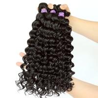 Deep Wave Brazilian Hair Weave bundles 100% Remy Human Hair Weaving 3 Bundle Deals Natural Black Cara Hair Extensions